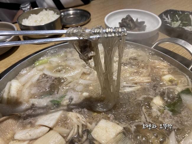 밀화의 불고기 전골~신세계 센텀 맛집6