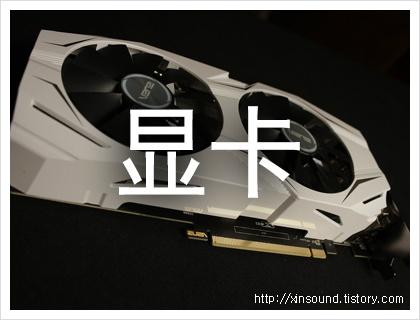 중국어 그래픽카드