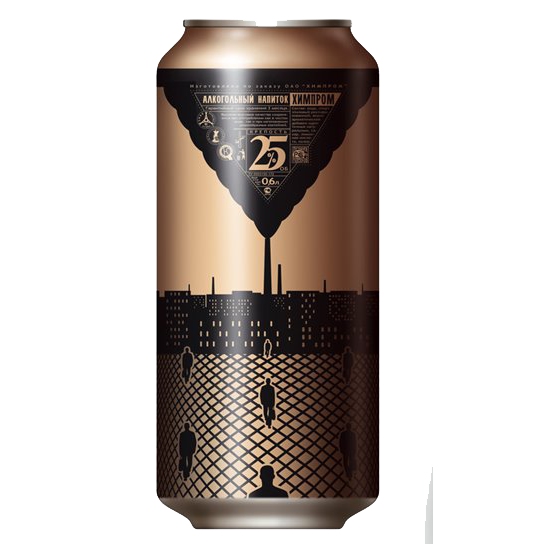 ramm beverage can, concept design