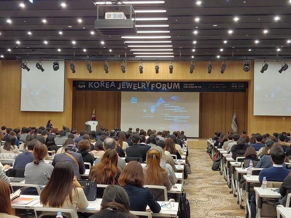 한국주얼리산업전략포럼_6