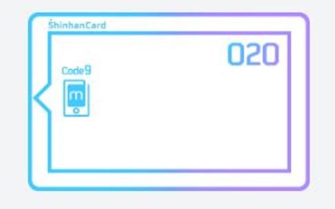 신한 O2O카드
