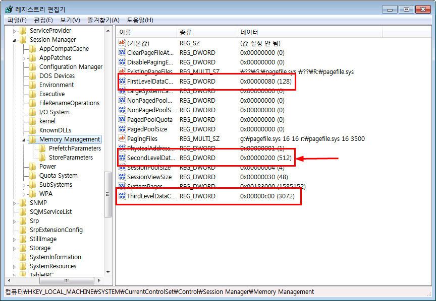 레지스트리에 CPU 캐시 정보 등록하기