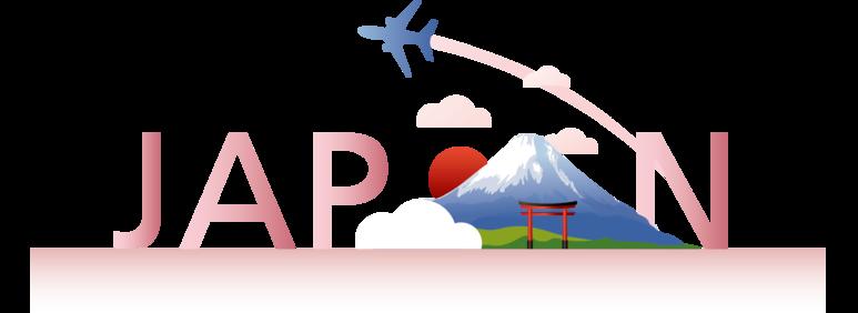 2019년 1월 7일부터 일본 출국세 1,000엔 부과