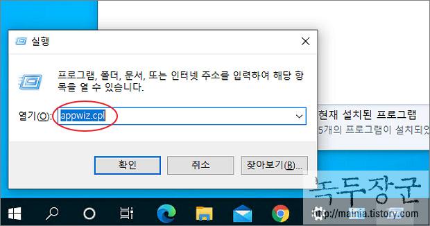 윈도우10 Windows10 IIS 설치 및 구동 하기