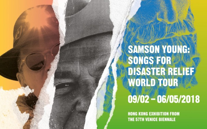 Samson Young : Songs for Disaster Relief World tour _exhibition review
