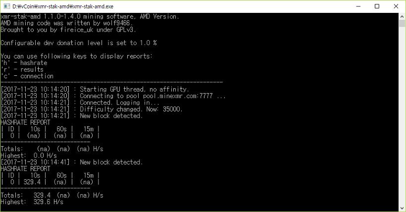 윈도우용 xmr-stak-amd GPU 채굴 프로그램