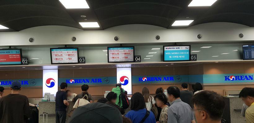 삼성역 도심공항 체크인 카운터