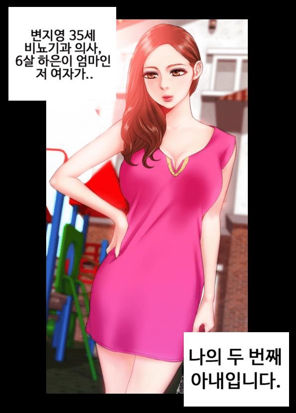 변지영 35세 의사