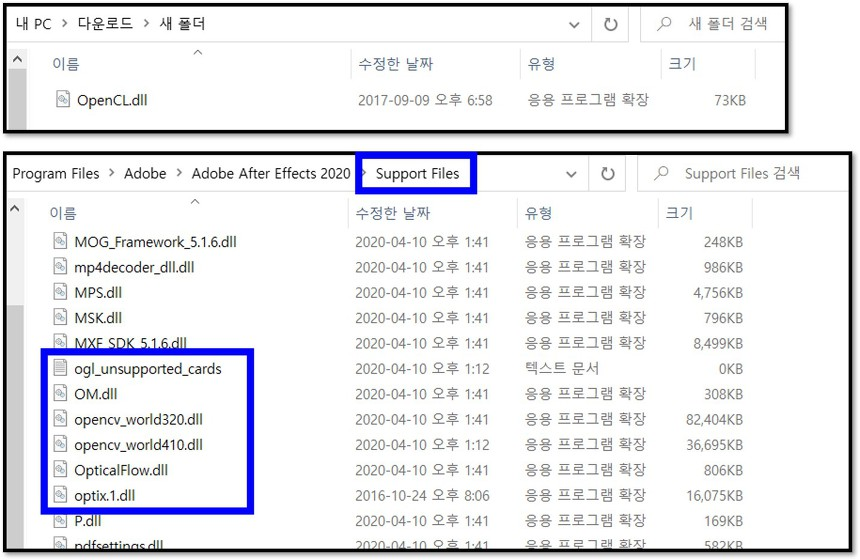 VC Orb 플러그인 OpenCL 에러 해결방법 (VC Orb failed to initialize with error: no OpenCL platforms available)