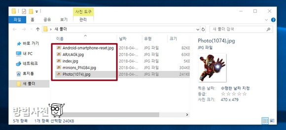 파일 확장자 변경으로 png jpg 변환