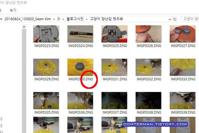 윈도우10 카메라 코덱팩