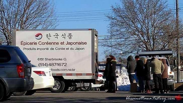 한국 식품입니다