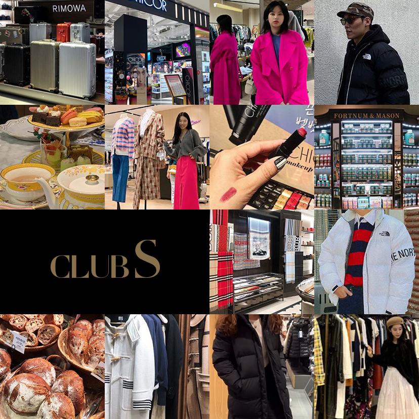 '인싸'쇼퍼들이 다녀간 10월의 신세계백화점은?