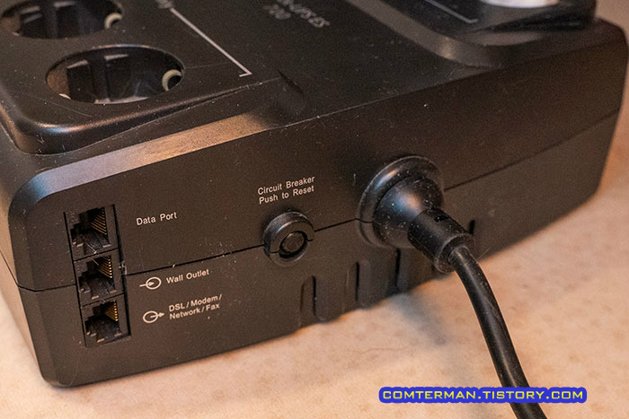 APC BE700-KR UPS 측면 포트