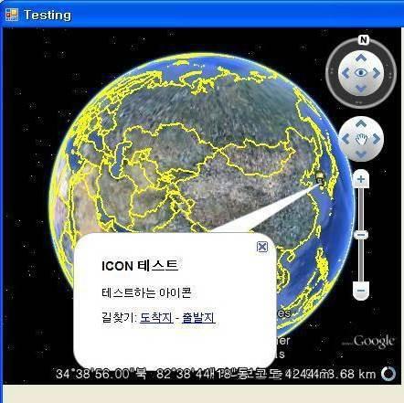 구글어스 연동 - name 태그와 Placemark 태그