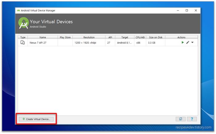 AVD Manager 실행 및 Create Virtual Device 메뉴 선택