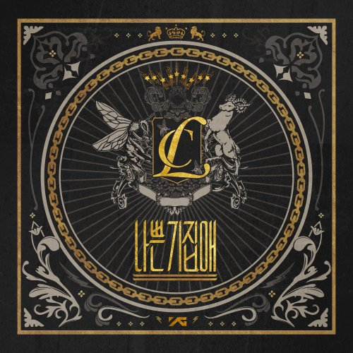 CL – THE BADDEST FEMALE Lyrics [English, Romanization]