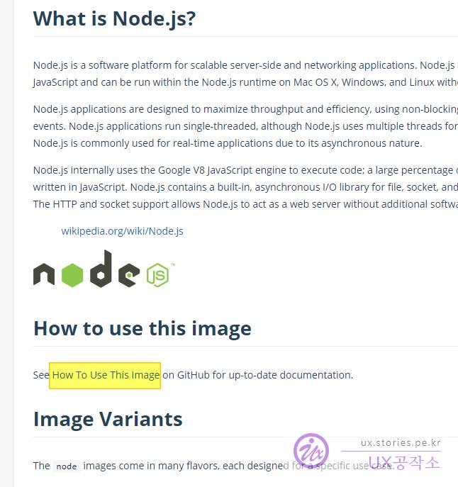 이미지 정보 웹페이지