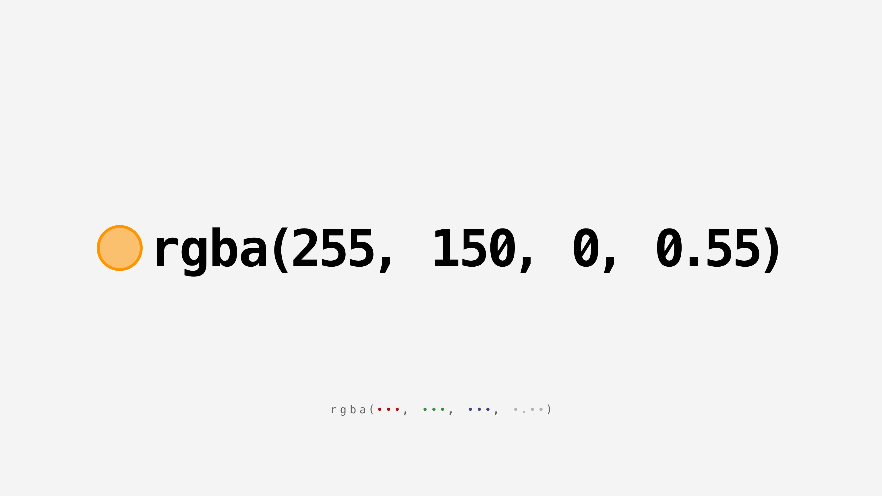 rgba() 컬러값