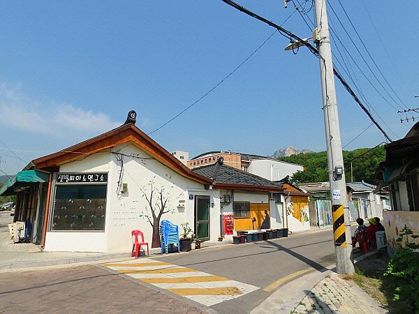 도봉동 무수골마을