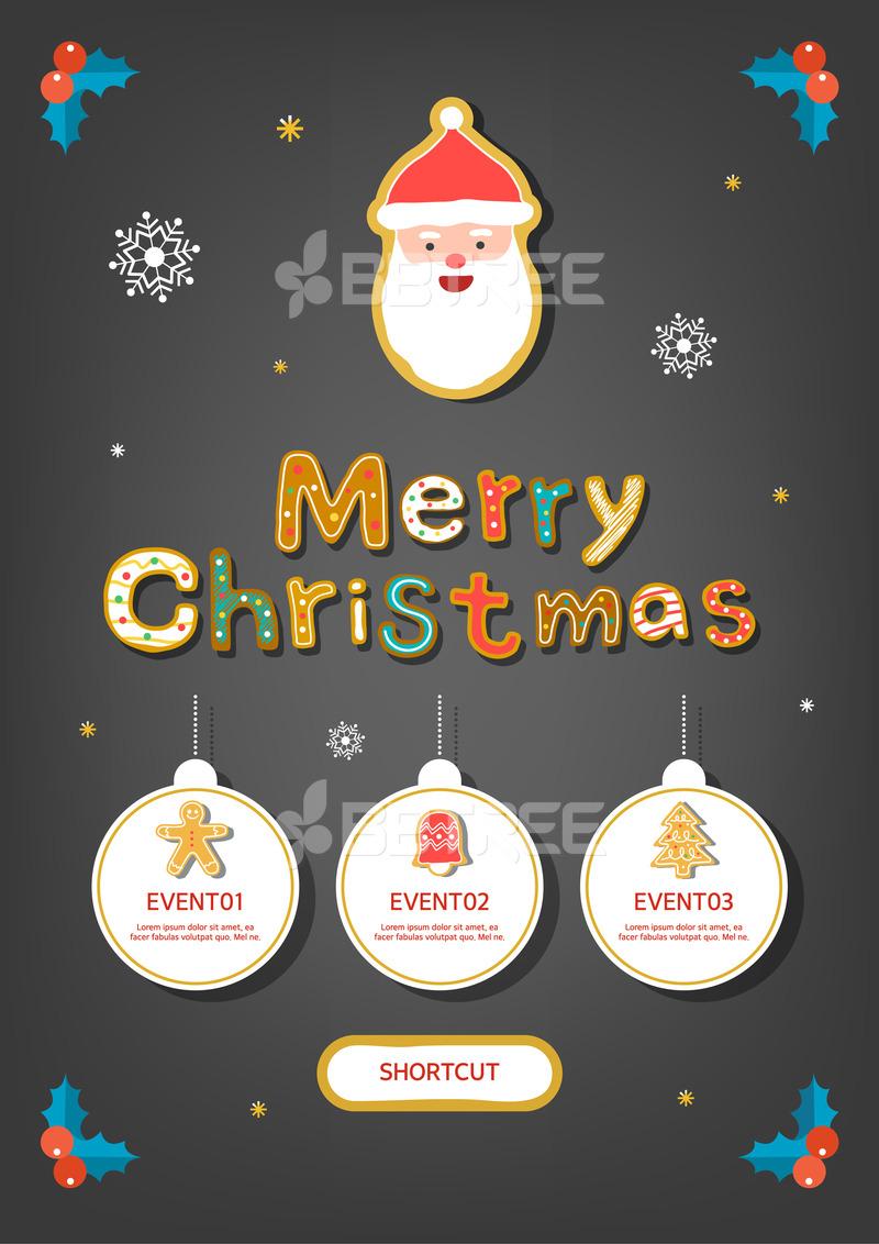 크리스마스 쇼핑 팝업