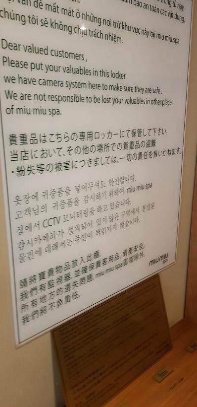 베트남 호치민 마사지 샵 - 미우미우 스파(Miu miu spa 5)