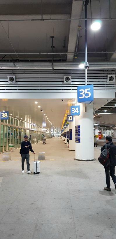 인천공항 리무진 터미널