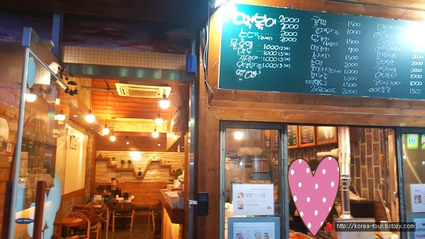 [대전맛집-원투 분식점]카페처럼 생긴 떡볶이 집
