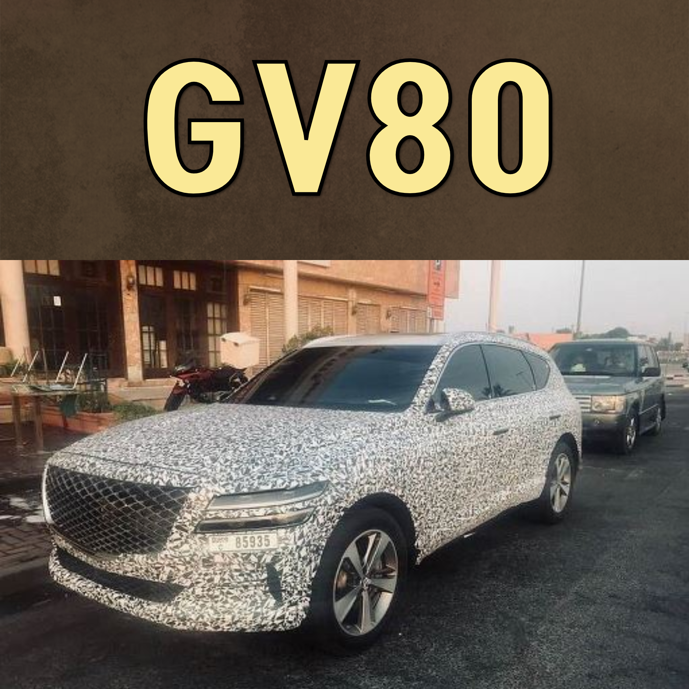 GV80 1