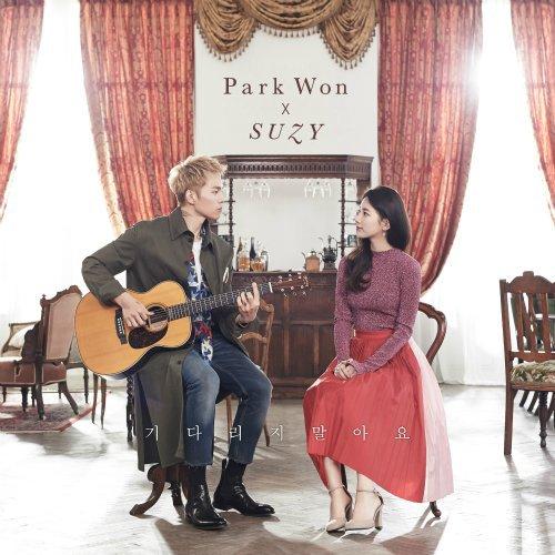 Park Won, Suzy – Don't Wait For Your Love Lyrics [English, Romanization]