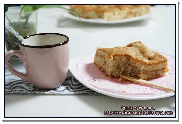 달콤한 애플시나몬케이크