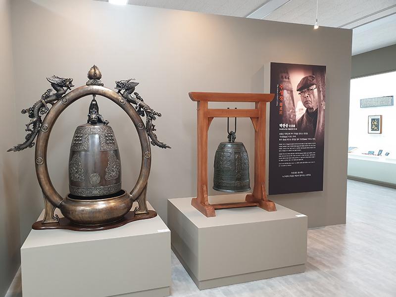 부산전통예술관 : 무형문화재 기능보유자 전수교육관