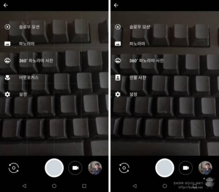 삼성, 갤럭시s9, 카메라, 기능