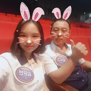 미스트롯 김은빈 사랑님 나이 집안 트로트 노래 인스타그램