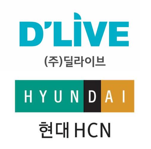 딜라이브_현대HCN