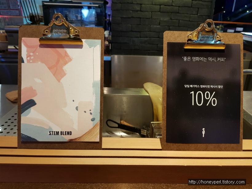 10% 할인