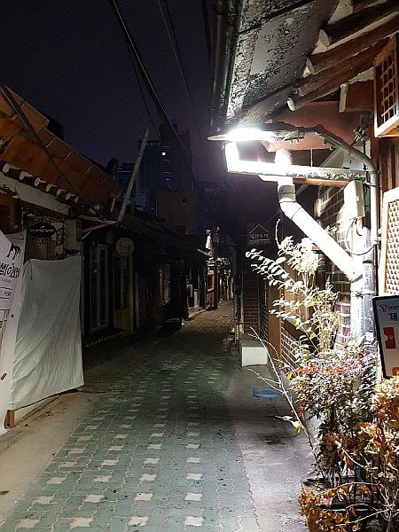 서울 한옥 거리