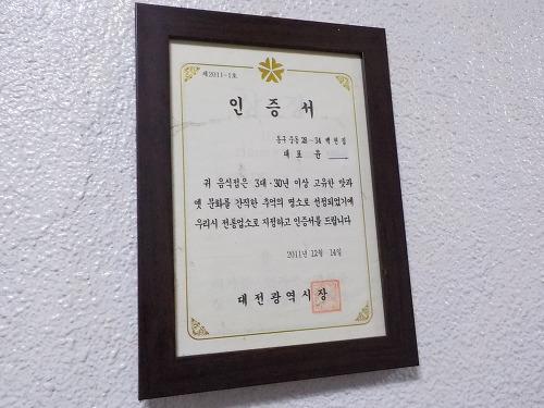 대전 중앙시장 맛집 백천집 백천순대