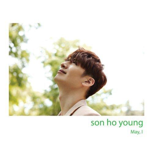 Son Ho Young – My Weak Point Lyrics [English, Romanization]