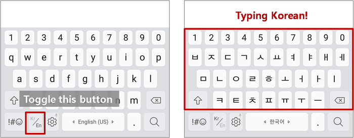How to type Korean especially on mobile phone  A