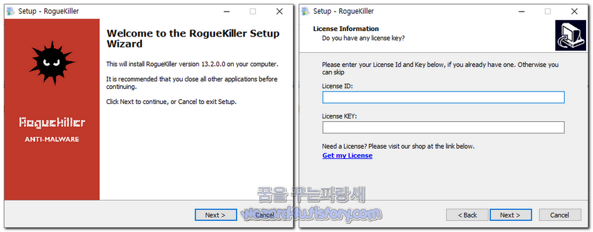 RogueKiller Anti-Malware 설치
