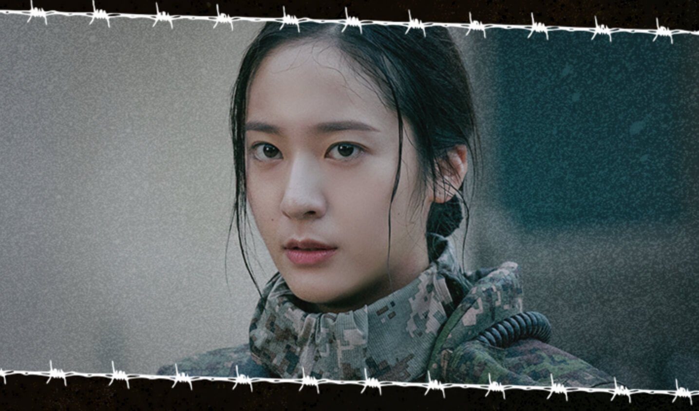 OCN드라마 써치 몇부작, 웹툰, 원작, 작가, 출연진