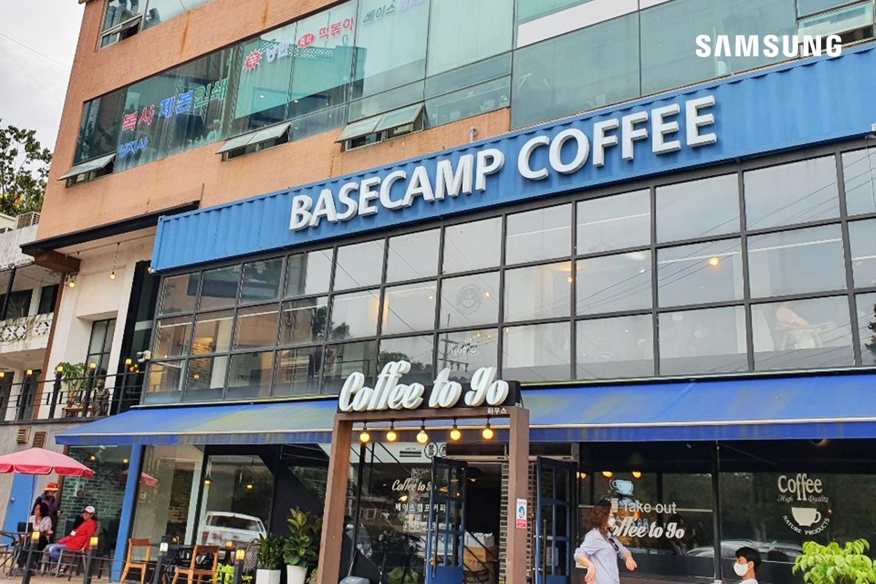 베이스캠프 커피