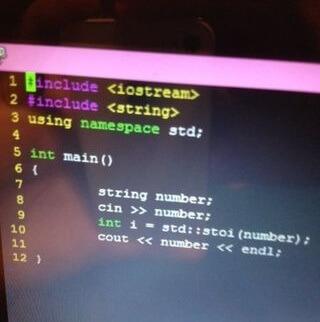 c++ 11 함수 문자 정수 변환
