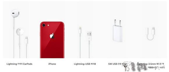아이폰8 구성품