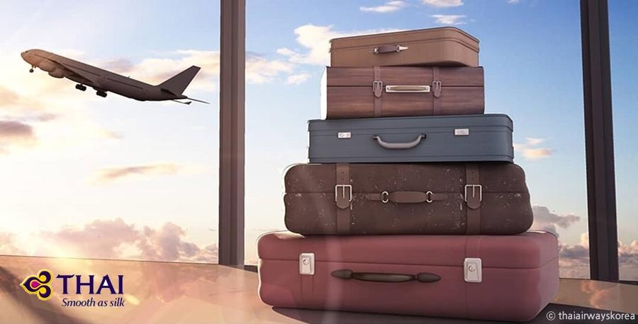 타이항공 이코노미 좌석 수화물 규정 변경, 예약시 좌석등급 확인 필수