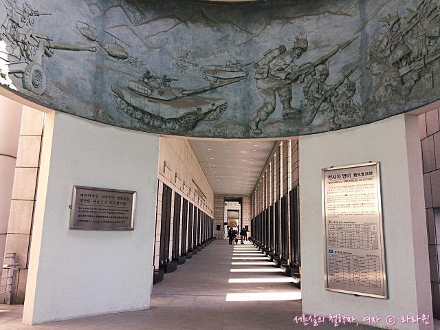 용산 전쟁기념관 추모비