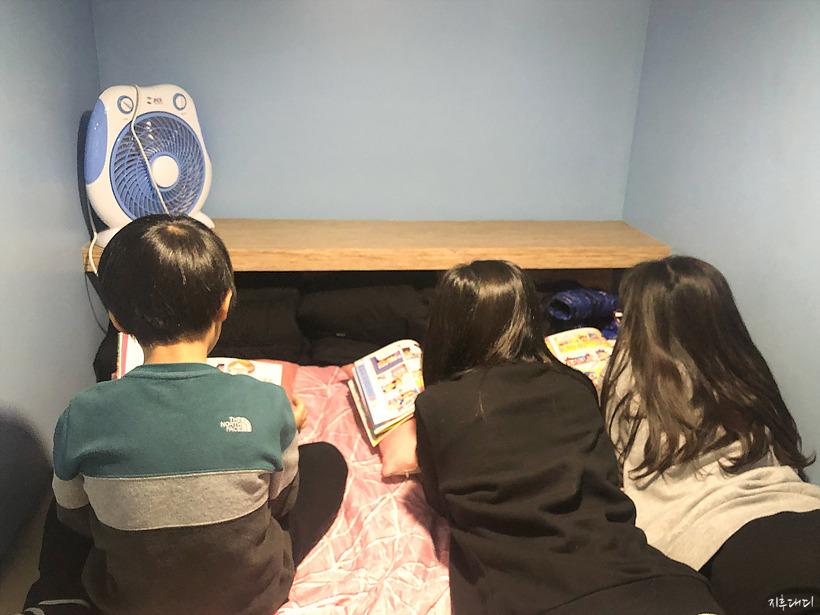 수원 만화카페 락툰 1층 좌석