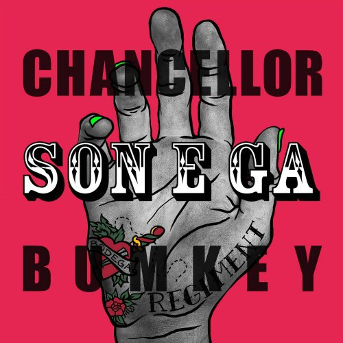 chancellor, Bumkey – Son E Ga Lyrics [English, Romanization]