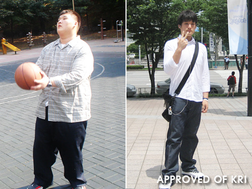 28. Korea's record weight loss